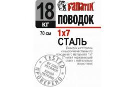 Поводок стальной Fanatik 1х7 700 мм 18кг. thumb