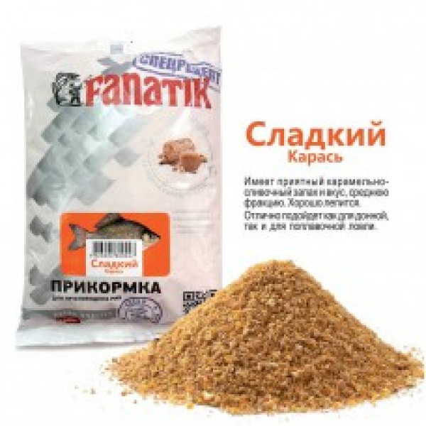 "Прикормка Fanatik ""Сладкий Карась"" 1кг"