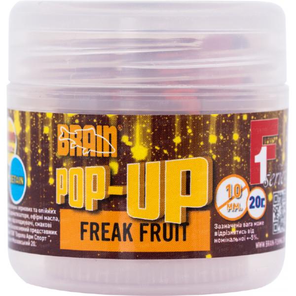 Бойлы Brain Pop-Up F1 Freak Fruit (апельсин/кальмар) 10 mm 20 g