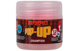 Бойлы Brain Pop-Up F1 Craw Fish (речной рак) 10mm 20g thumb