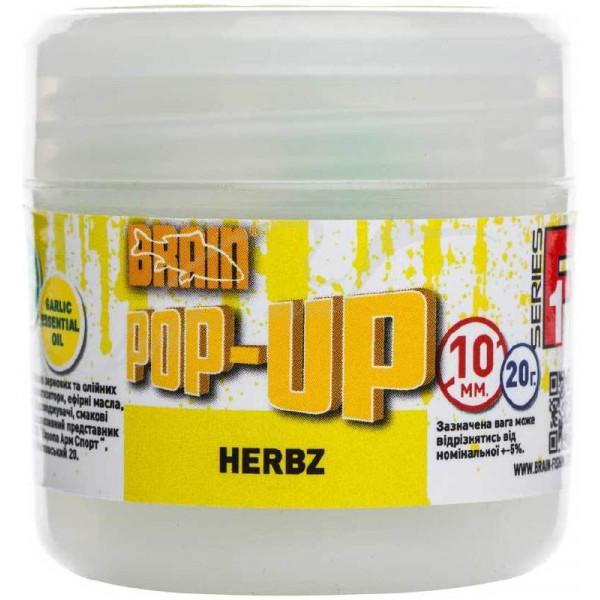 Бойлы Brain Pop-Up F1 HERBZ (мята с чесноком) 10 mm 20 g