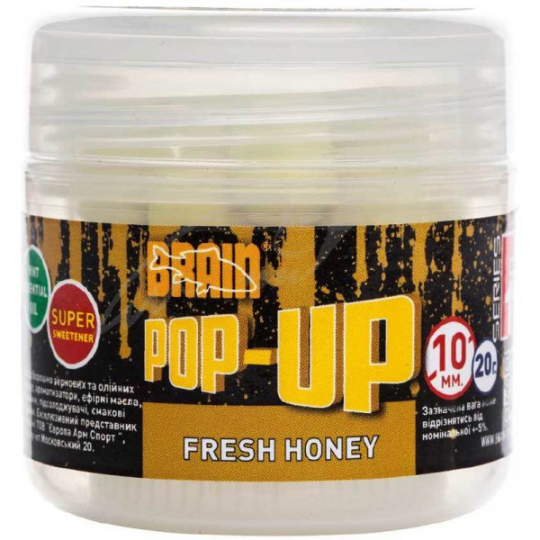 Бойлы Brain Pop-Up F1 Fresh Honey (мёд с мятой) 10mm 20g