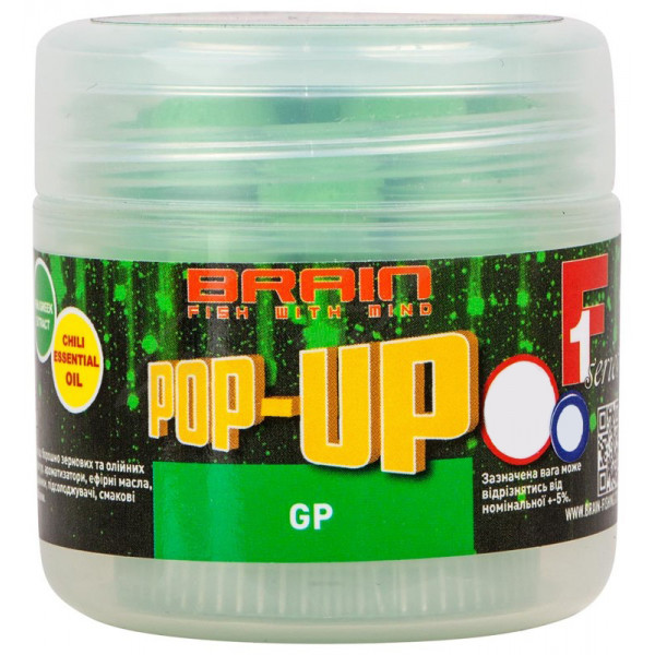 Бойлы Brain Pop-Up F1 Green Peas (зеленый горошек) 12mm 15g