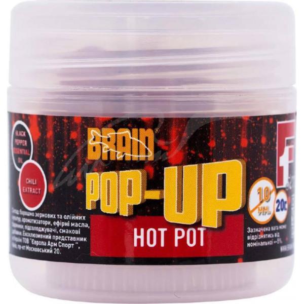 Бойлы Brain Pop-Up F1 Hot pot (специи) 10mm 20g