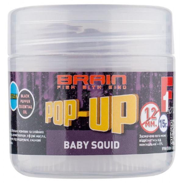 Бойлы Brain Pop-Up F1 Baby squid (кальмар) 12 mm 15 g