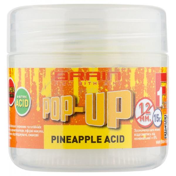 Бойлы Brain Pop-Up F1 P.Apple Acid (ананас) 12mm 15g