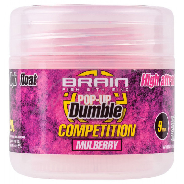 Бойлы Brain Dumble Pop-Up Competition Mulberry 9mm 20g