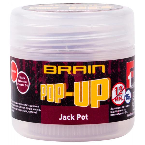 Бойлы Brain Pop-Up F1 Jack Pot (копченая колбаса) 12mm 15g