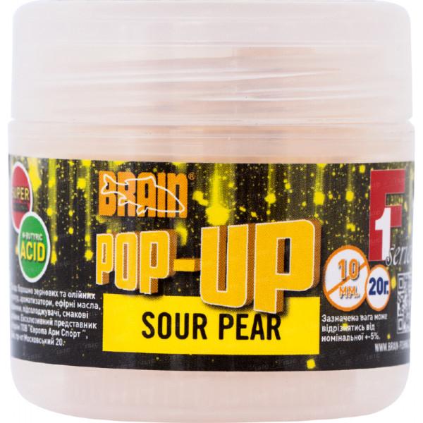 Бойлы Brain Pop-Up F1 Sour Pear (груша) 14mm 15g