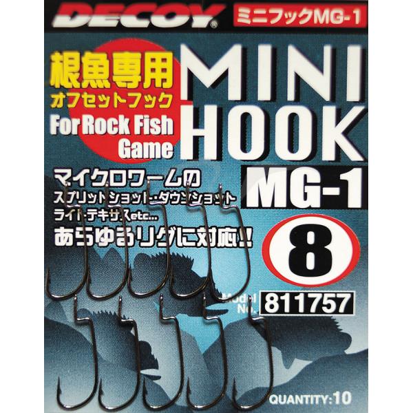 Крючок спиннинговый Decoy Mini Hook MG-1 08, 10 шт/уп