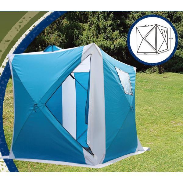 Зимняя палатка куб LANYU 1939 (180х180х195) blue