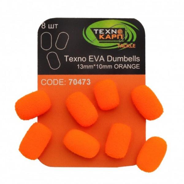 Texno EVA Dumbells 13mm*10mm orange
