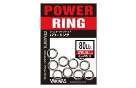 Заводные кольца Varivas Power Rings, 80LB thumb