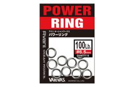 Заводные кольца Varivas Power Rings, 100LB thumb