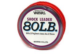 Моношоклидер Varivas Nulon Shock Leader 50m 80LB 0.780mm thumb