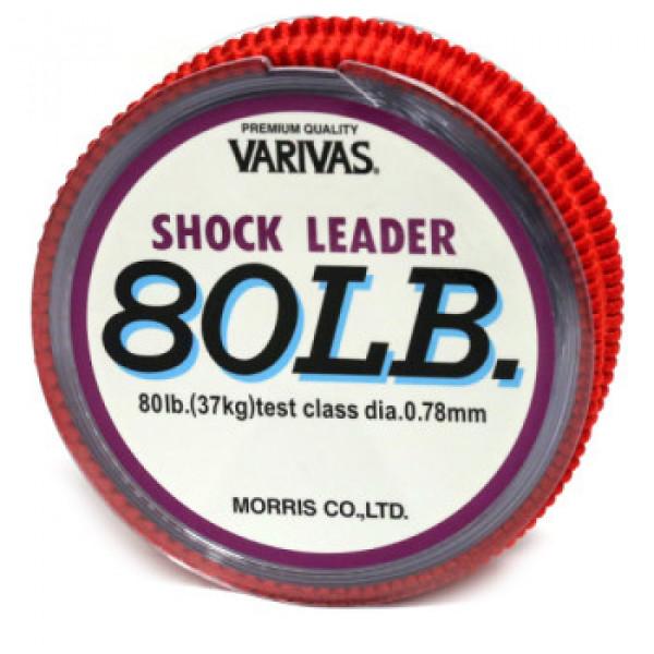 Моношоклидер Varivas Nulon Shock Leader 50m 80LB 0.780mm